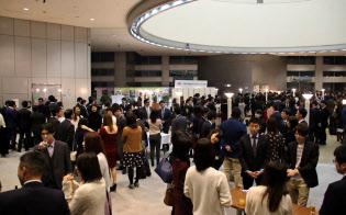 11月に2回目を開催、14組のカップル成立に結びついた(2日、東京都新宿区)