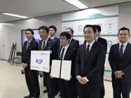 東京大学や民間企業と連携し、地域課題の解決を目指す(22日、前橋市)