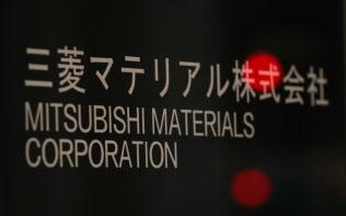不正が発覚した三菱マテリアルの子会社3社は「顧客からクレームがなければ問題ない」として、規格外の不正品を「正規品」として出荷していた