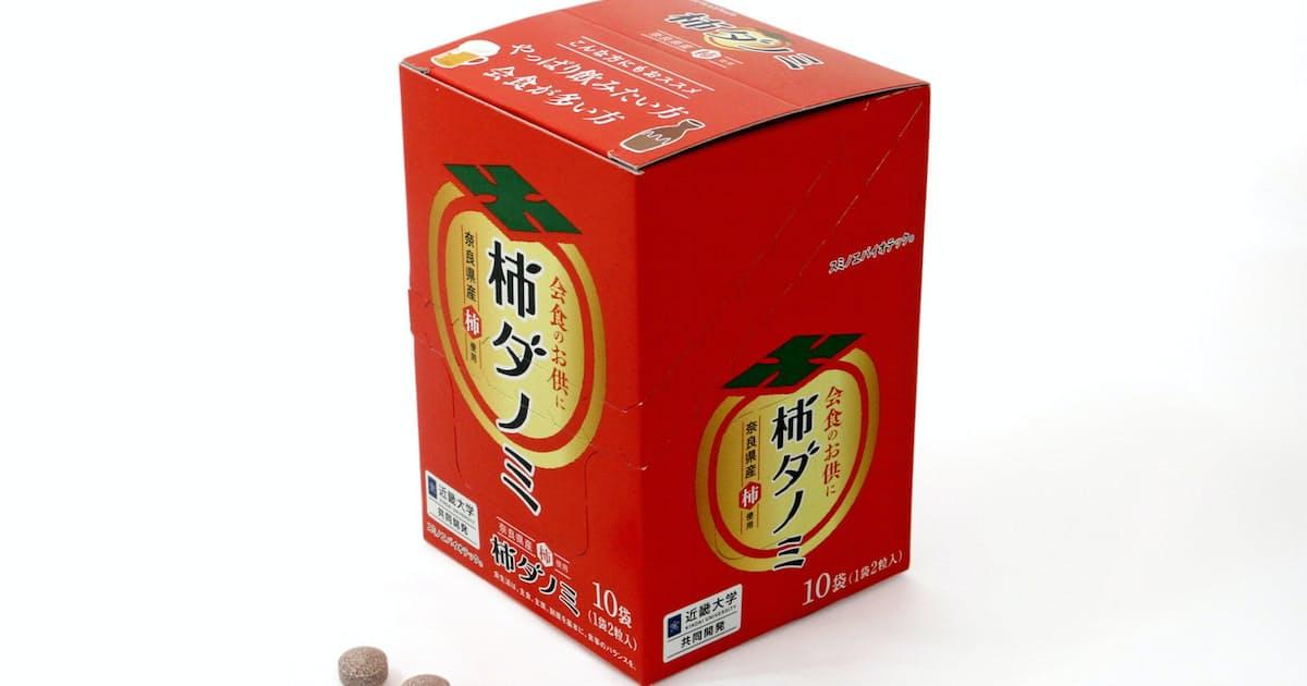 渋柿 コロナ
