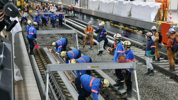 リニア品川駅の工事現場を公開 JR東海