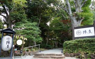 神奈川・鶴巻温泉の老舗旅館「陣屋」は無休から定休3日に切り替えたが、社員の年収は4割伸びた