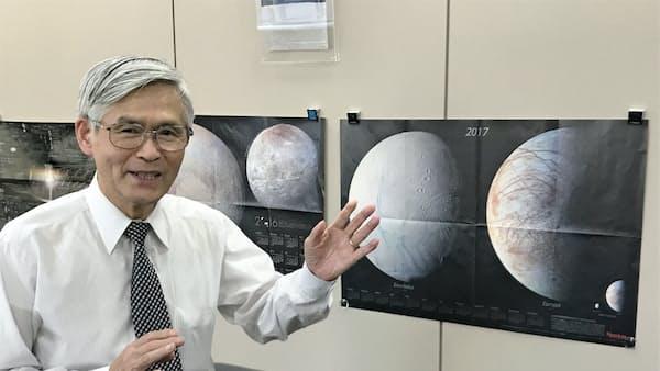 「なぜ」が原点、考える力育む 宇宙物理学者・佐藤勝彦さん(語る ひと・まち・産業)