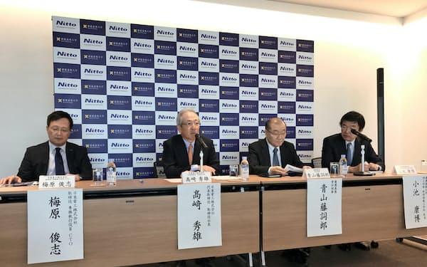 日東電工は9月下旬、光ファイバー事業の着手を発表した(9月、東京都港区)