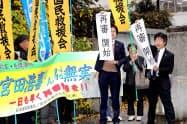 福岡高裁前で「再審開始」の垂れ幕を掲げる原告の弁護団(29日午前、福岡市中央区)=塩山賢撮影