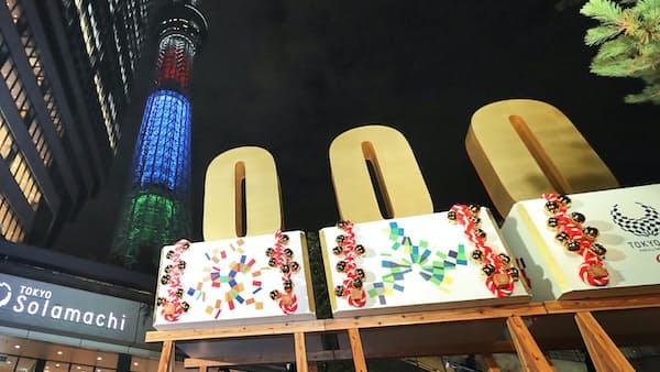 スカイツリーもパラリンピック色に 開催まで1000日