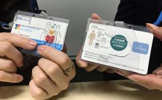 IHIは国内関係会社を含む全従業員に、内部通報先を記したカードを社員証などと一緒に持たせている
