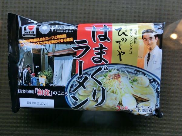 岩崎食品工業の「はまぐりラーメン」
