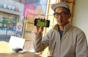 グダックを開発した韓国スクリューバーのカン・サンフンCEO
