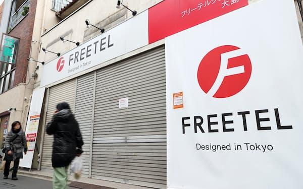 臨時休業したフリーテルの店舗(4日午後、東京都江東区)