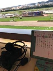 実況席から見た東京競馬場のコース