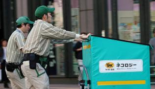 荷物を配送するヤマト運輸の従業員(東京都中央区)