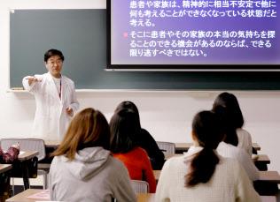 「君ならどうする」に向き合う日本赤十字看護大の学生たち(11月下旬、東京都渋谷区)