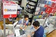 ビッドコインの利用が増えている(ビックロビックカメラ新宿東口店=東京・新宿)
