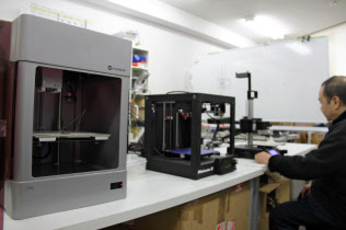 AYARD(岐阜市)のショールームでは3Dプリンターの体験ができる