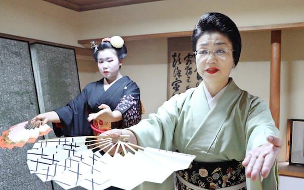 日本舞踊家・中村花誠氏