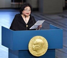 10日、ノーベル平和賞授賞式で演説するサーロー節子さん(オスロ)=共同