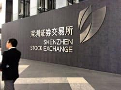 中国の深圳証券取引所には海外資金の流入が続いている