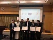 アクアイグニスやスローフードインターナショナル、三重大、多気町は「日本サテライト多気校」の設置へ協力することで合意した(10日、津市の三重大学)