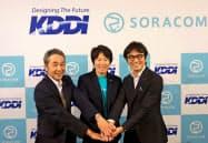 KDDIはソラコムを買収してIoTの新サービスを始める