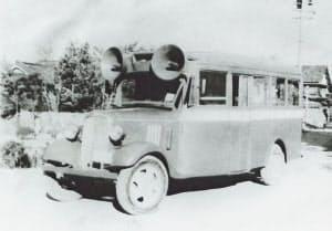 豊中市の「動く図書館」は映画会も開催していた(1951年、岡町北)