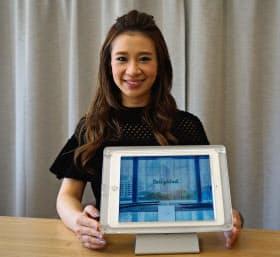 派遣社員を経て起業したディライテッドの橋本真里子CEO