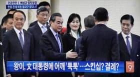 王毅外相(中央)の文大統領へのしぐさが韓国で議論を呼んでいる(14日のテレビ朝鮮の映像より)