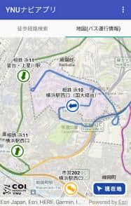 路線バスの運行情報も一括して提供する