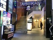 党の派閥横断グループ「きさらぎ会」が忘年会を開いた中国料理店「赤坂飯店」の入ったビル(19日夜、東京・赤坂)