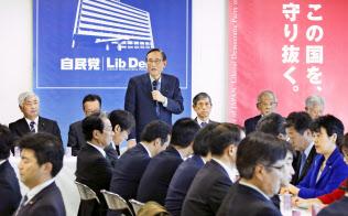 自民党本部で開かれた党憲法改正推進本部の全体会合(20日午後、東京・永田町)=共同