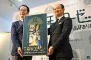 大丸松坂屋百貨店は思い出の品とエピソードを募集し、300年間展示する