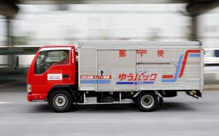 日本郵便のトラック(東京都中央区)