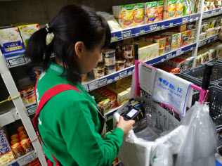 セブン&アイは生鮮宅配でアマゾンとの違いを明確にする(東京・荒川の拠点)