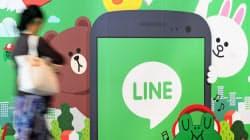 ネットサービスと金融を結びつけ、消費者を囲い込もうとする動きが広がっている(LINEのロゴ)