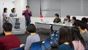 高校生・高専生向けの起業家育成イベントも開かれた(12月26日、東京都中央区)