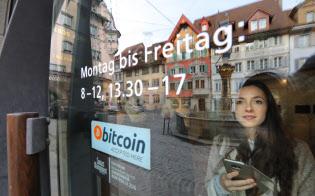 スイスの都市ツークは世界に先駆けビットコインで納税できる自治体になった=小園雅之撮影