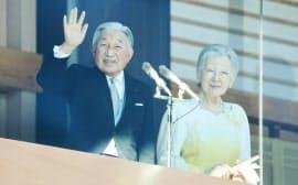 新年の一般参賀で集まった人たちに手を振る天皇、皇后両陛下(2日午前、皇居)