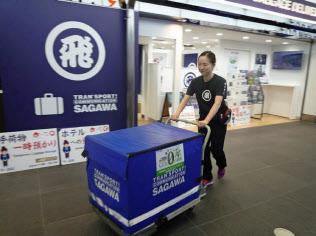 受付カウンターで預かり、ホテルなどに配送する(佐川急便の施設)