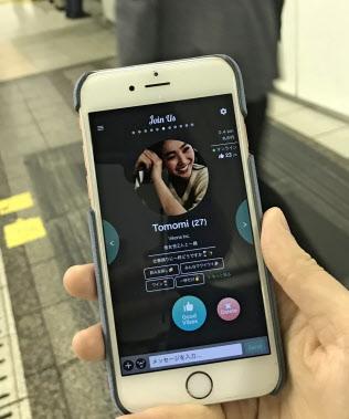 「JOIN US(ジョイナス)」は、近くにいる利用者の写真などが表示される。