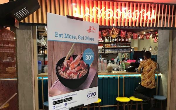 リッポーは電子マネー「OVO」を使える店舗を拡充する(2017年12月、ジャカルタの飲食店)