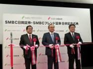 SMBC日興証券とSMBCフレンド証券の合併式典(4日、左が清水喜彦社長)