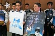 特命チームの発足式で「星取県」をアピールした(右から2人目が平井知事)
