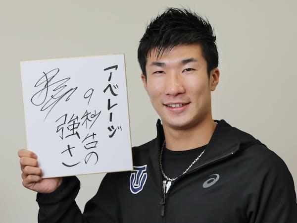 春には社会人となる桐生は東京五輪へ向け、平均9秒台を目標に掲げる