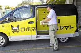 ヤマト運輸は2018年度中に自動運転による宅配実験を計画する