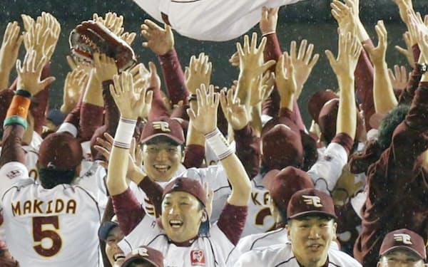 日本シリーズを制覇し、胴上げされる楽天の星野監督(2013年11月)
