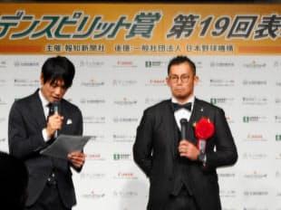 社会貢献が認められて表彰式に臨む岩田(右)