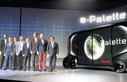 トヨタはサービス業向けの自動走行EVを発表した(8日、米ラスベガス)
