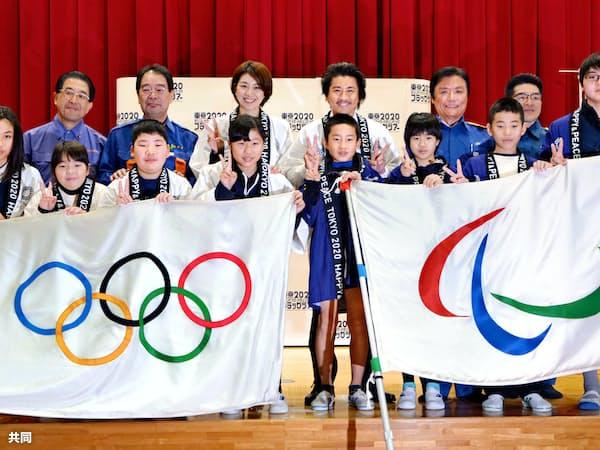 福岡県朝倉市の杷木地区で開かれたイベントで披露された五輪旗とパラリンピック旗(9日午前)=共同