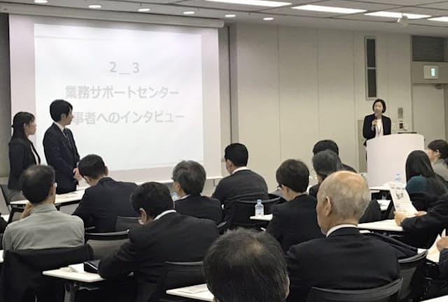 精神障害を抱えながら働く人の話を聞く企業担当者たち(東京都中央区のリクルートスタッフィング)