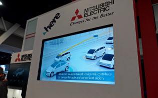三菱電機が展示した位置情報サービスを使った新サービスの構想(米ラスベガス)
